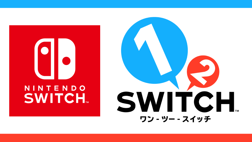 相手の「目」を見て遊ぶ対面ゲーム『1-2-Switch(ワンツースイッチ)』発表!