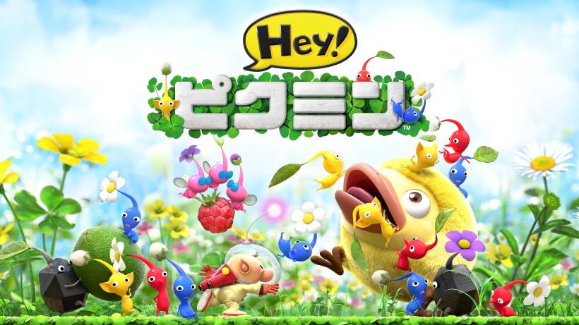 「hey ピクミン キャラクター」の画像検索結果