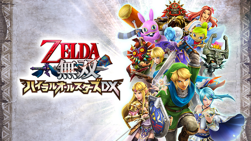 Nintendo Switchソフトウェア|任天堂
