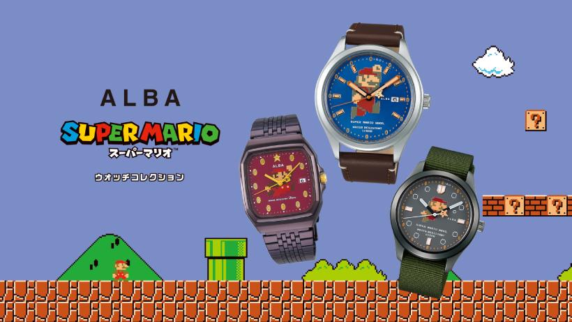 outlet store 963ce 623e6 セイコーウオッチ「アルバ」シリーズに「スーパーマリオ」腕時計 ...
