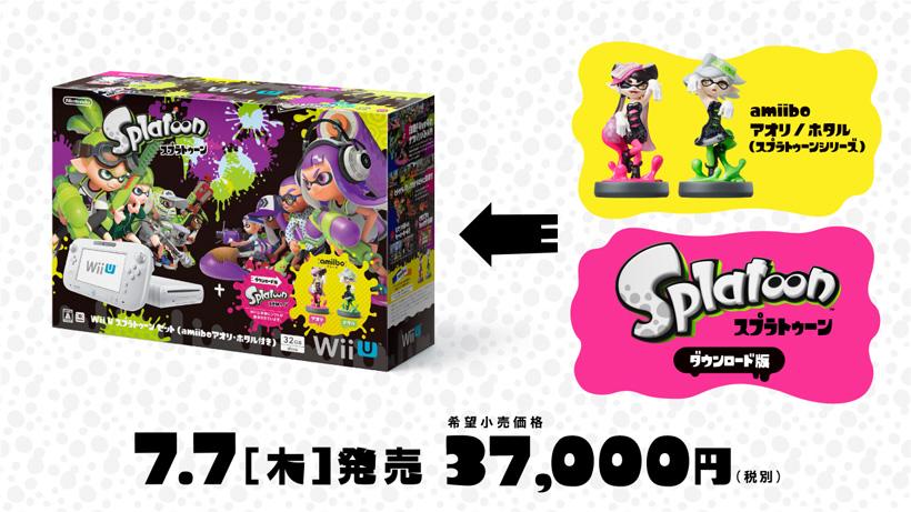 Wii Uスプラトゥーンセット、発売決定!