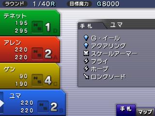 https://topics.nintendo.co.jp/export/sites/nintendo_topics/images/article_img/00000306_05.jpg