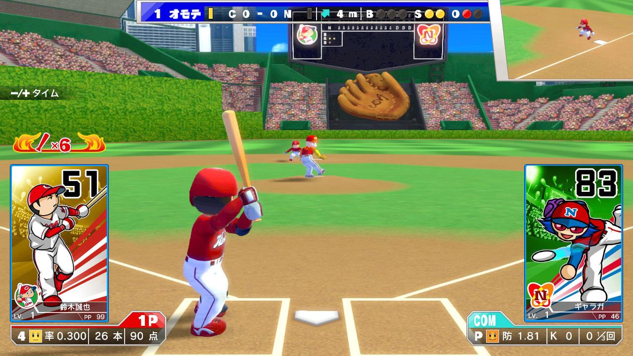 新しい「ファミスタ」がここに開幕。 Nintendo Switch『プロ野球 ...