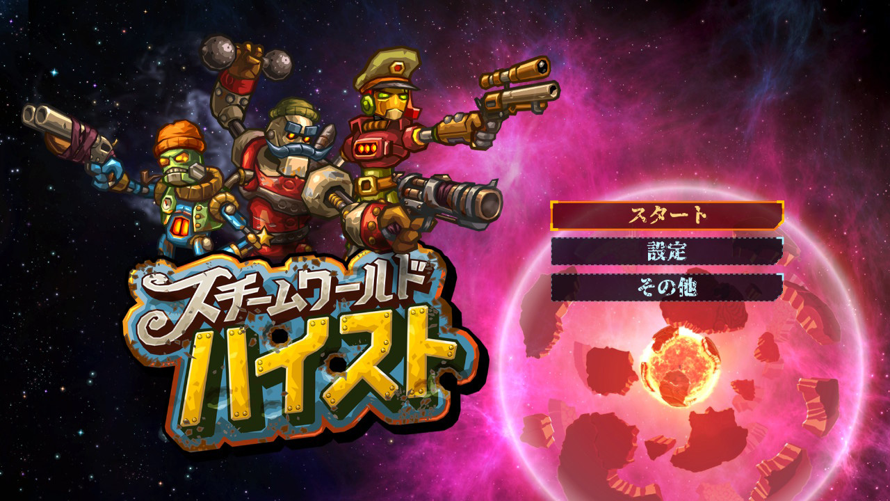 http://topics.nintendo.co.jp/export/sites/nintendo_topics/images/article_img/00001118_04.jpg