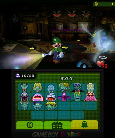 Nintendo Switchで『ルイージマンション3 (仮称)』が2019年に