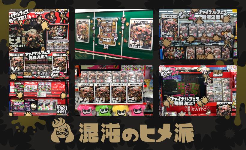 https://topics.nintendo.co.jp/export/sites/nintendo_topics/images/article_img/00001671_01.jpg