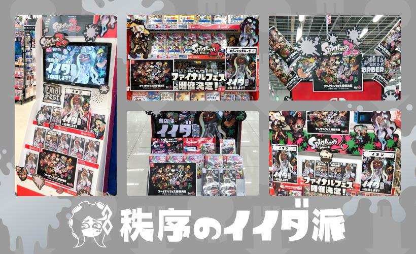 https://topics.nintendo.co.jp/export/sites/nintendo_topics/images/article_img/00001671_02.jpg