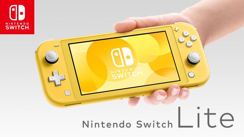 「Nintendo Switch Lite」を勧めない理由、従来タイプがお勧め