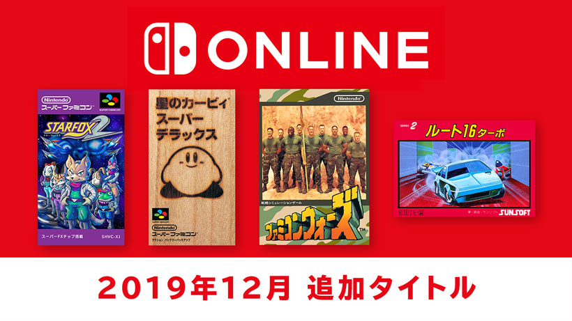 https://topics.nintendo.co.jp/export/sites/nintendo_topics/images/thumbnail/extra_large/00001861_820_461.jpg